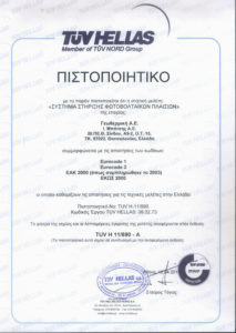 TUV Certificate for photovoltaic mounting systems